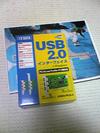 Sbsh0027