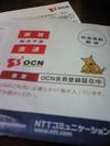 Sbsh0006