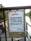 Sbsh0007