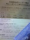 Sbsh0001_3