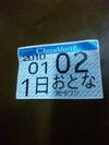 Sbsh0160